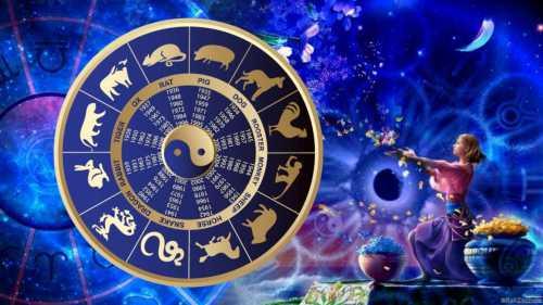 Гороскоп на сегодня, 9 июля 2016 года, для всех знаков Зодиака