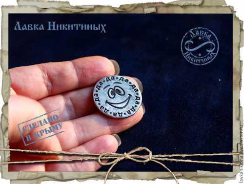 Гадание на монетах от цыганки