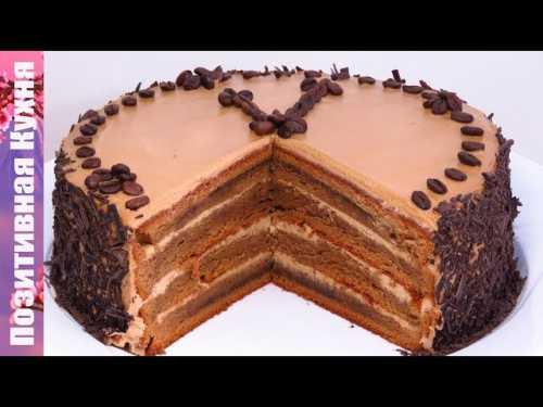 Рецепты кофейного торта: секреты выбора