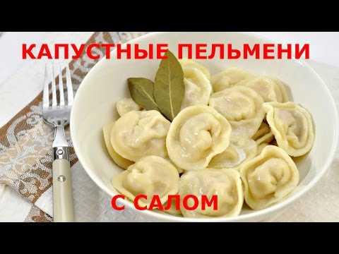 Рецепты вареников с капустой, секреты выбора