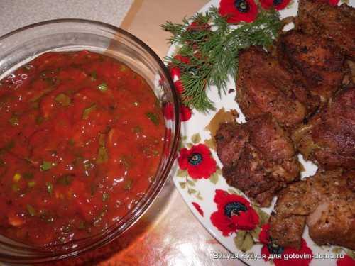 Соус для шашлыка из томатов и зелени