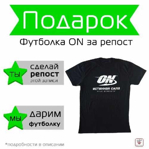 Конкурс от Tochkanet: подарки за футболки